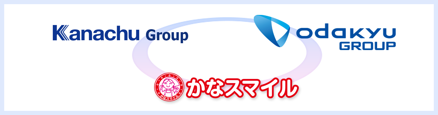 Kanachu Group odakyu GROUP かなスマイル